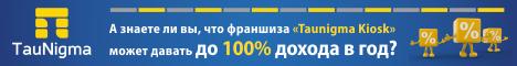 468x60_2.ru